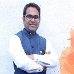 Agasthya Rudrapaka